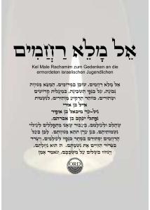 Gedenken an die ermordeten Jugendlichen Israels und Kel Male Rac